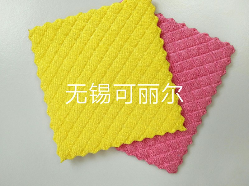 Microfiber kitchen cleaning sponge